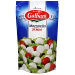 Сыр GALBANI Моцарелла Мини, 150 г